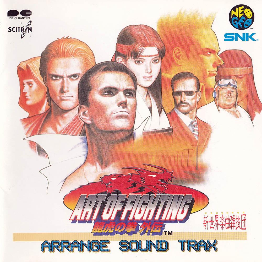 Art Of Fighting 3 The Path Of The Warrior Ryuuko No Ken Gaiden Arrange Sound Trax Mp3 Download Art Of Fighting 3 The Path Of The Warrior Ryuuko No