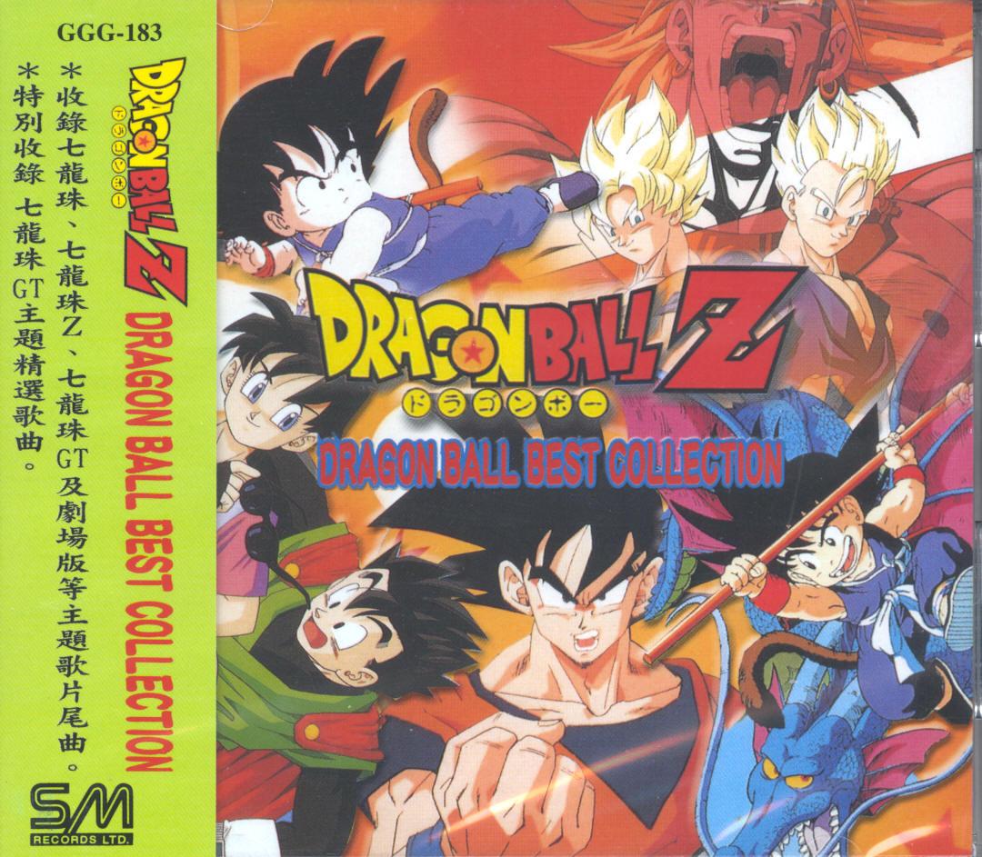 [Dragon Ball] KI Blast Sound Effect [Free Ringtone Download]