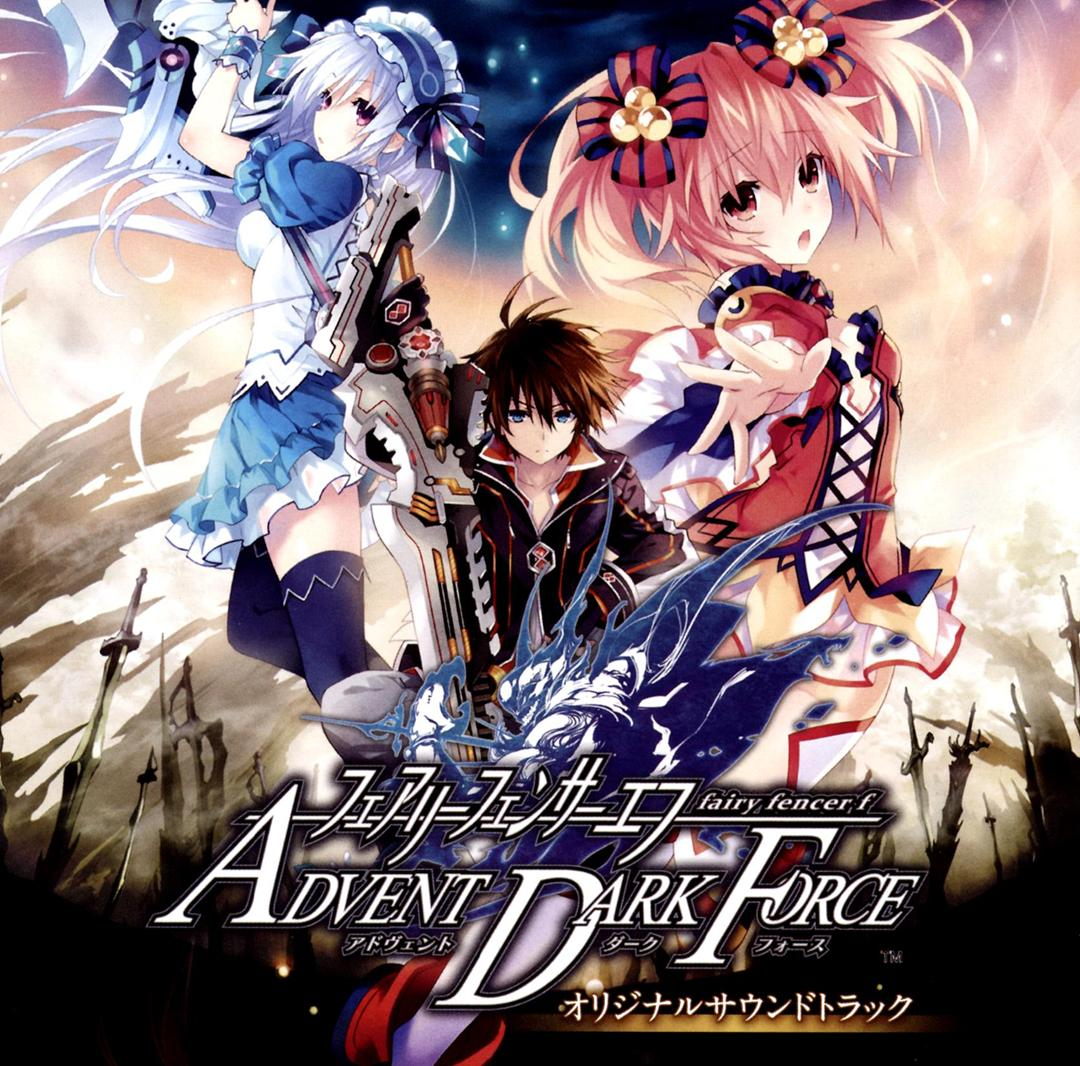 Fairy Fencer F Advent Dark Force Soundtrack Mp3 Download Fairy