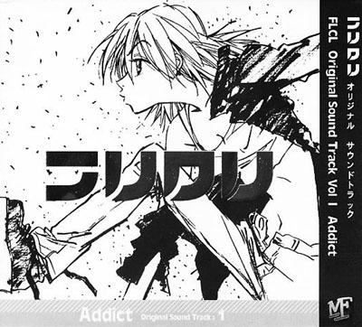 Wiki art download flcl backgrounds pic wpb004619 furi kuri.