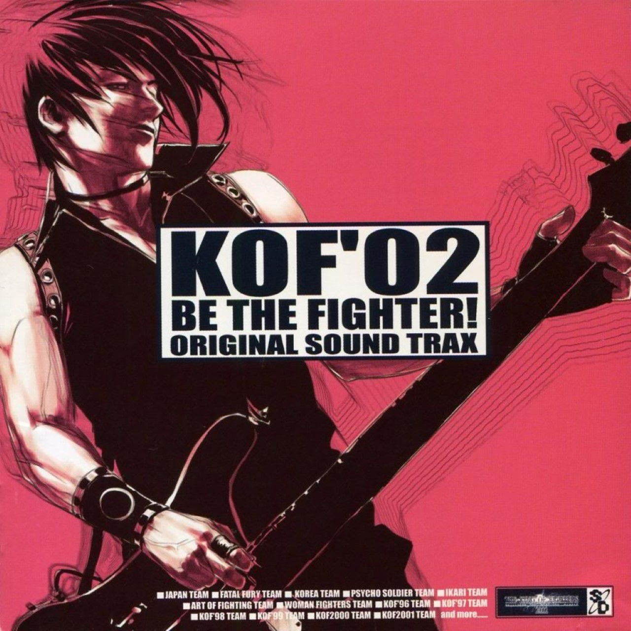 King Of Fighters 2002 Original Sound Trax Mp3 Download King Of