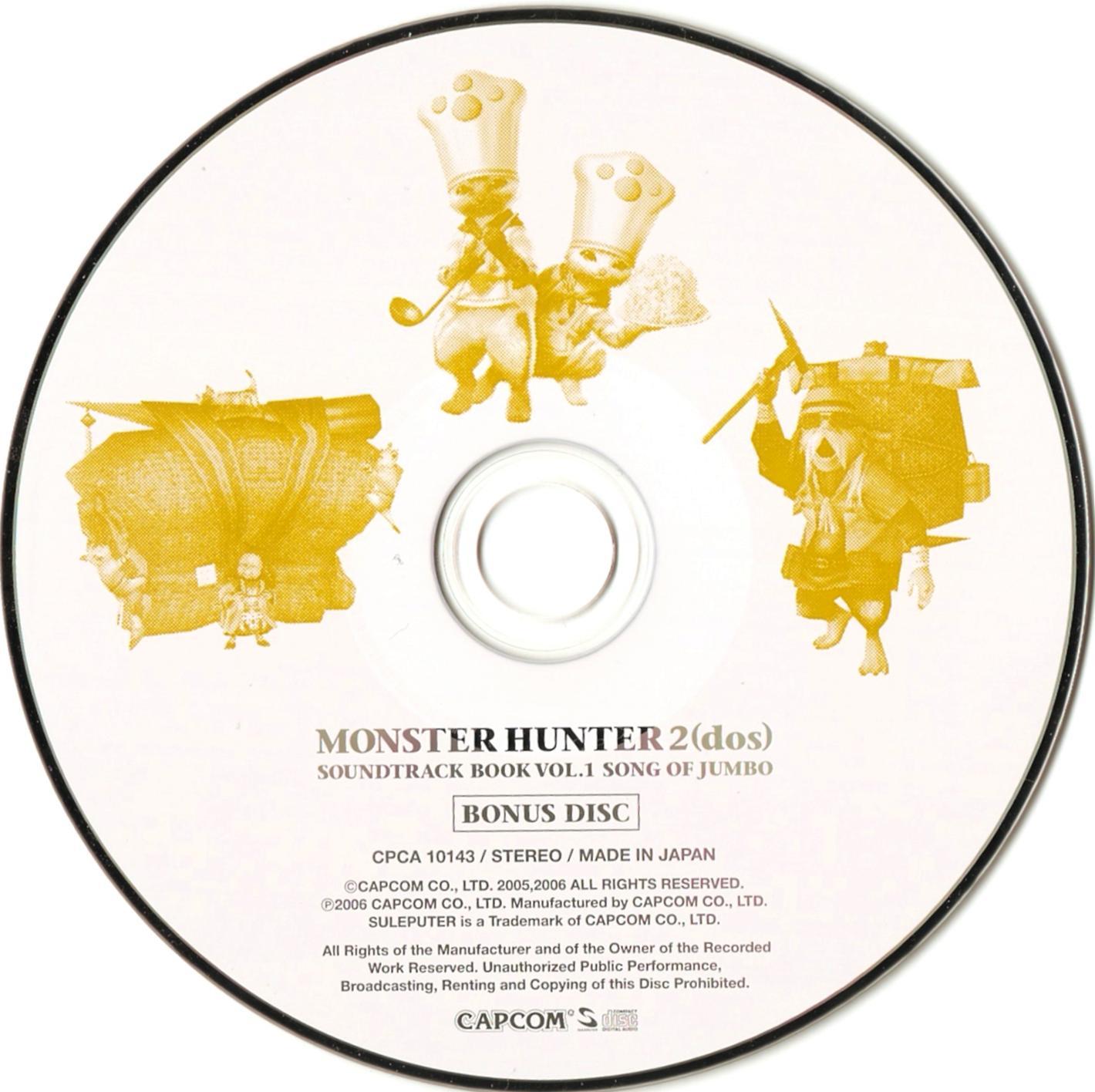 Mumbo jumbo song   mumbo jumbo song download   mumbo jumbo mp3.