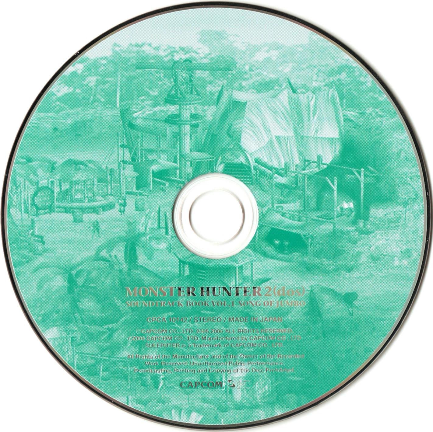Download: jesus by izzy ft jumbo (gospel song mp3)   gospel song.