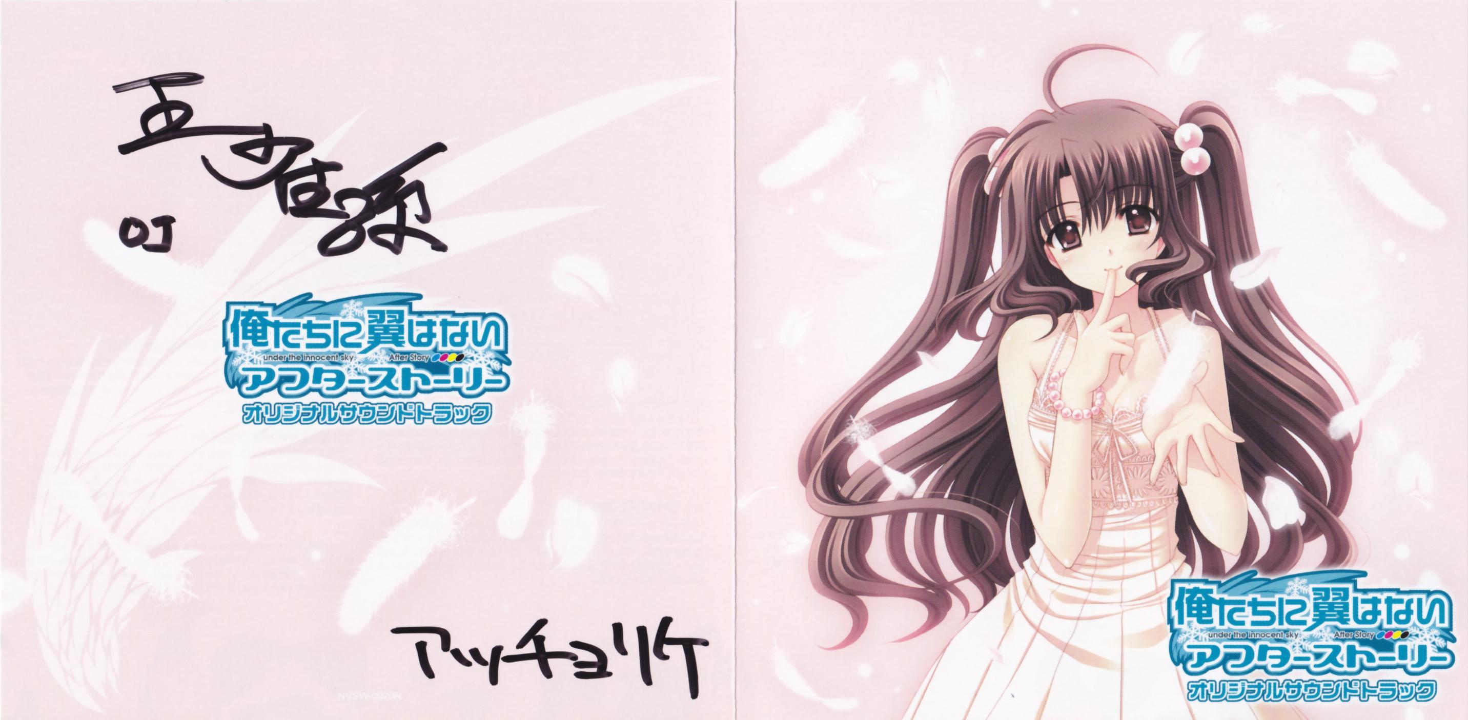 Oretachi ni Tsubasa wa Nai After Story MP3 - Download