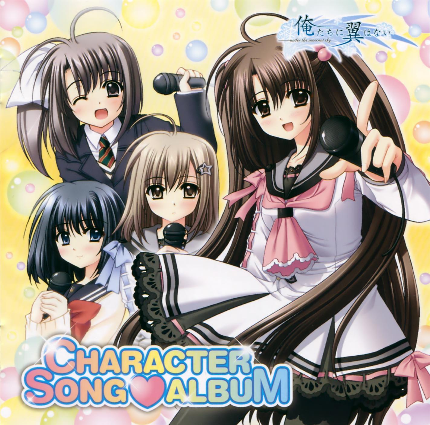 Oretachi ni Tsubasa wa Nai MP3 - Download Oretachi ni