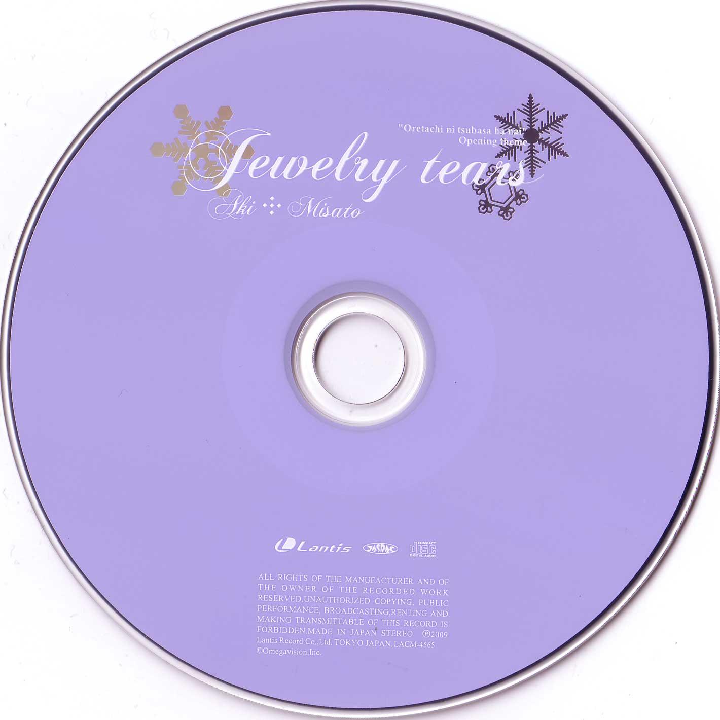 Oretachi ni Tsubasa wa Nai OP Cross Illusion MP3