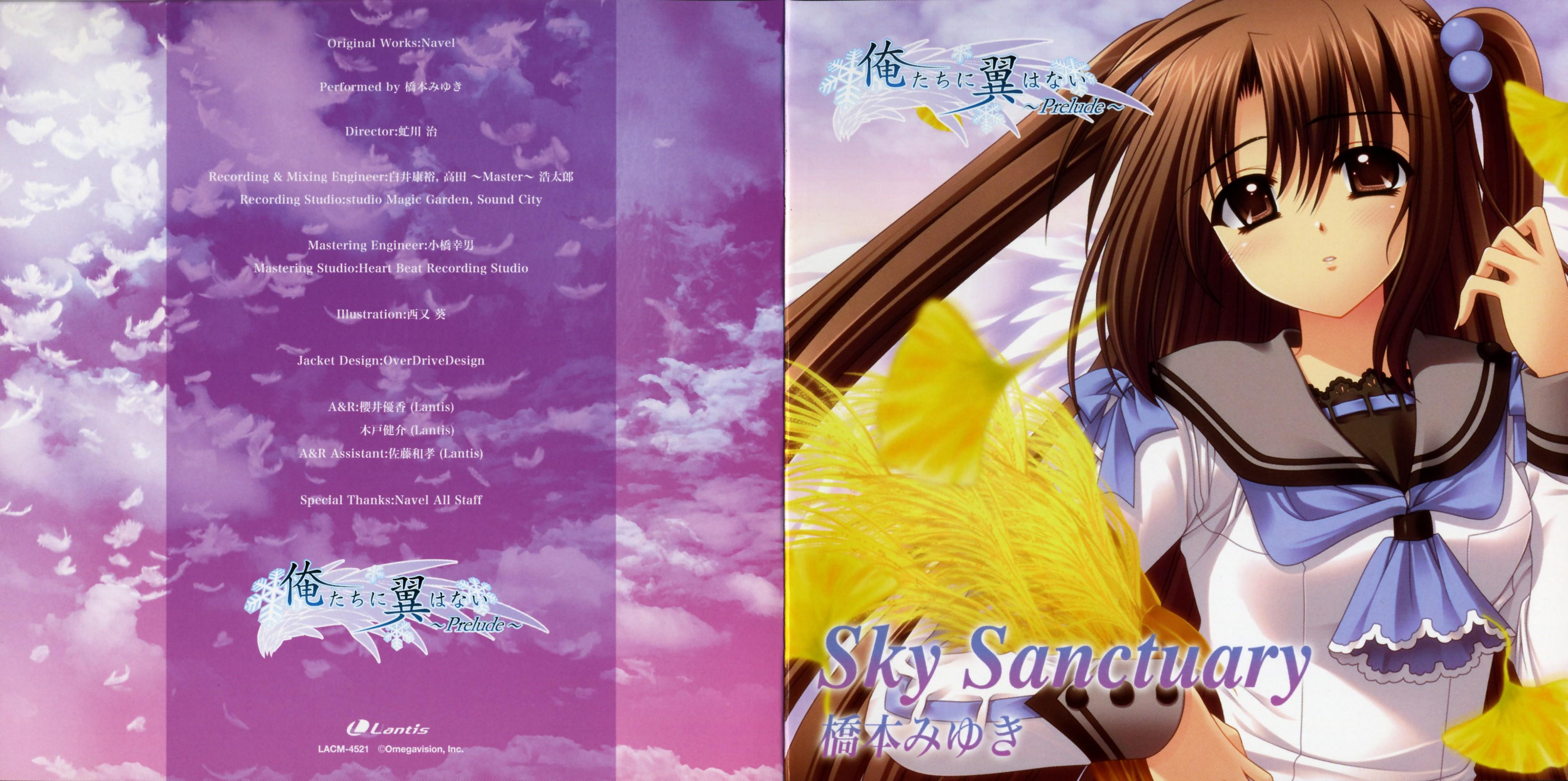 Oretachi ni Tsubasa wa Nai Image Song MP3 - Download