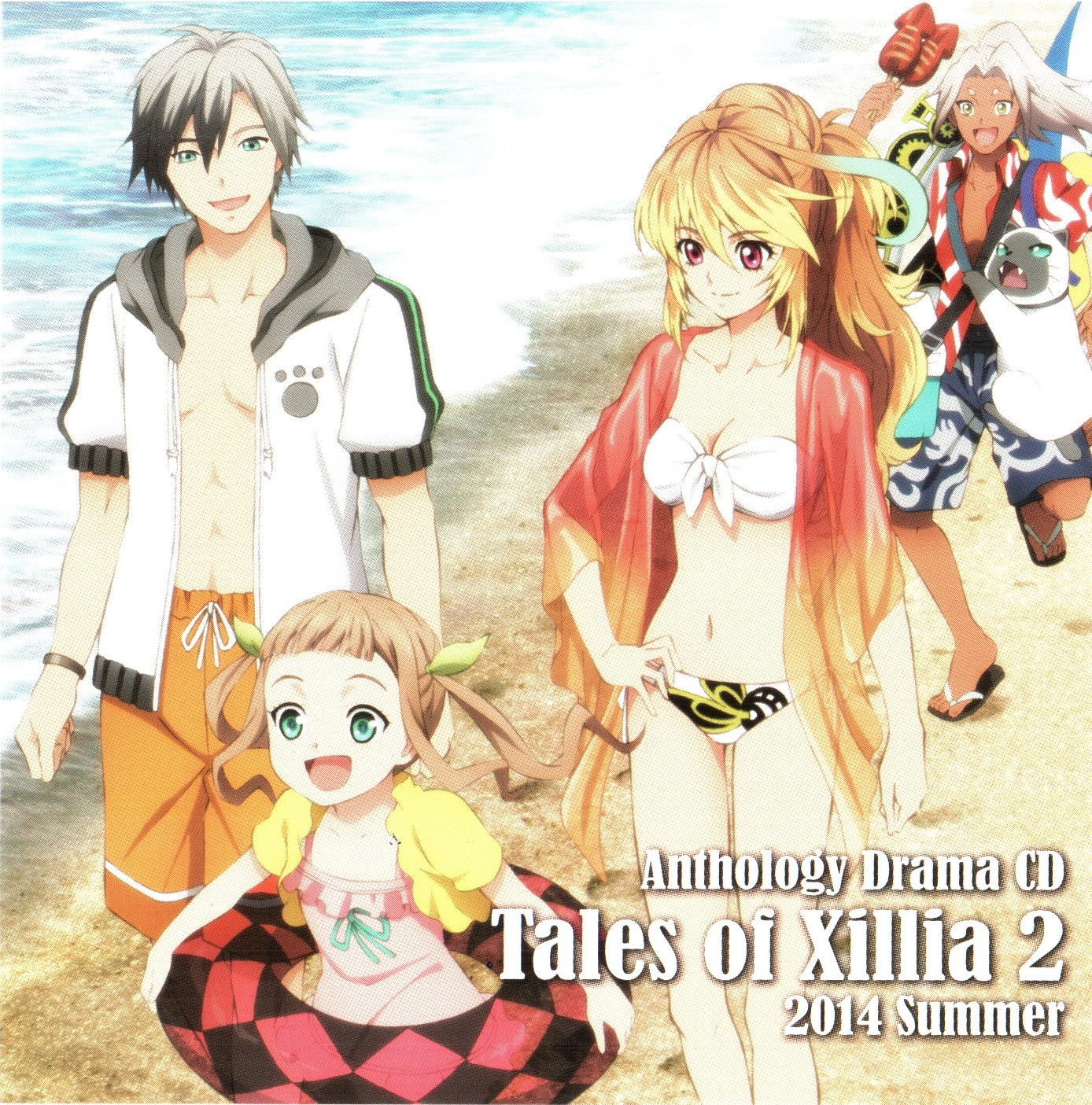 Tales Of Xillia 2 2014 Summer Anthology Drama Cd Mp3 Download