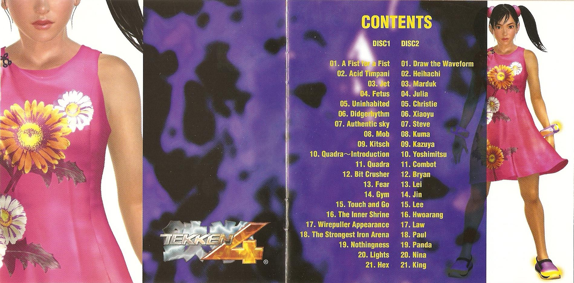 Tekken 4 Original Sound Tracks Mp3 Download Tekken 4 Original