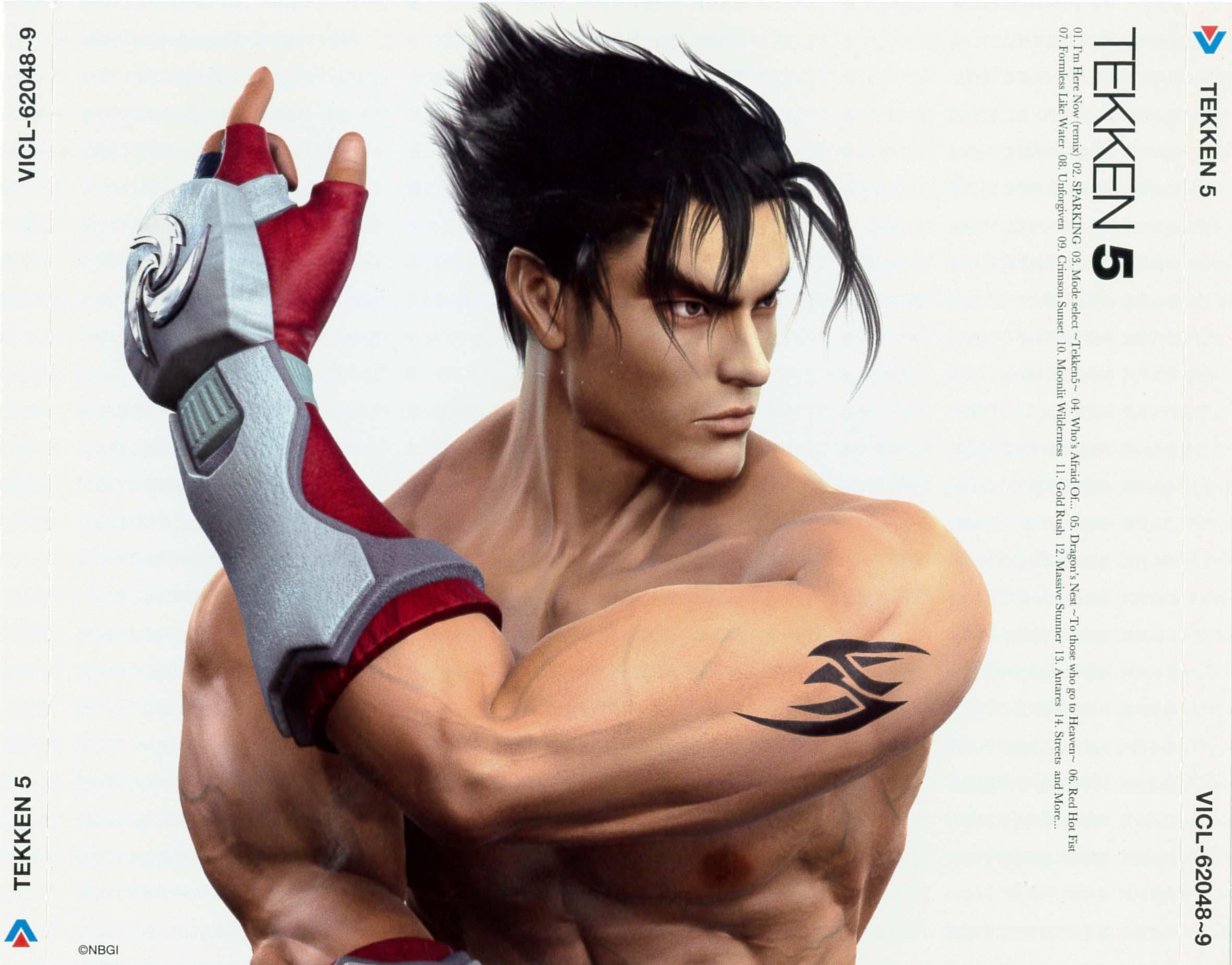 Tekken 5 Tekken Dark Resurrection Original Soundtrack Mp3
