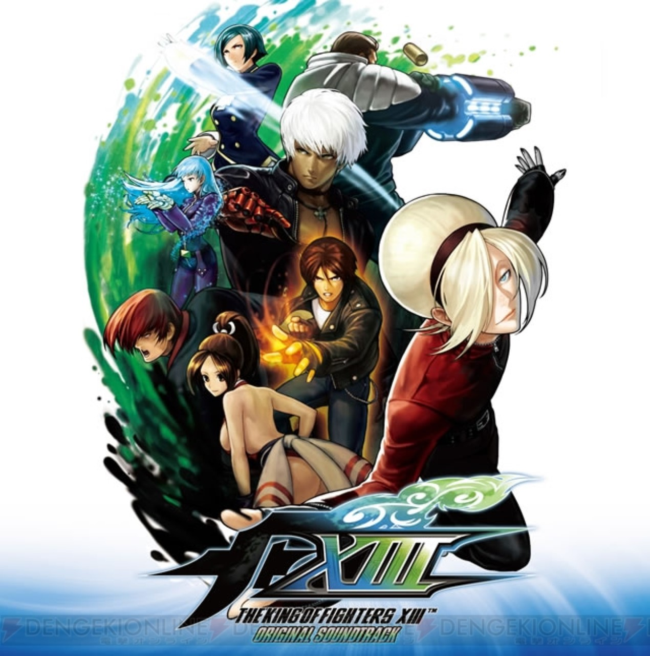 King Of Fighters Xiii Original Soundtrack Mp3 Download King Of