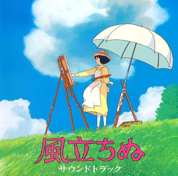 The Wind Rises Mp3 Download The Wind Rises Soundtracks For Free