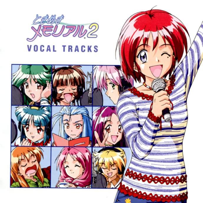Tokimeki Memorial 2 Vocal Tracks Mp3 Download Tokimeki Memorial 2 Vocal Tracks Soundtracks For Free