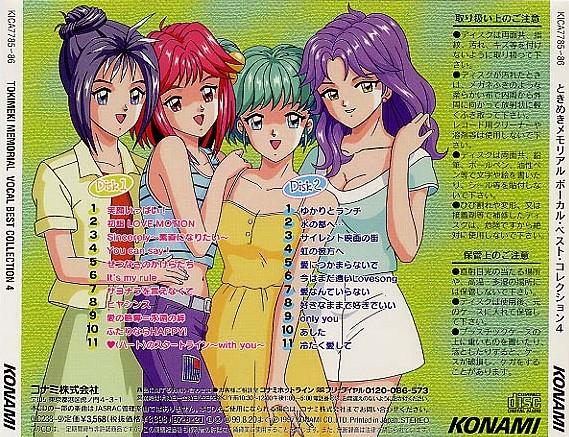 Tokimeki Memorial Vocal Best Collection 4 Mp3 Download Tokimeki