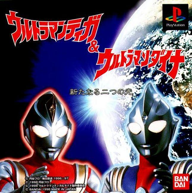 Ultraman Tiga Dyna Fighting Evolution New Generations Psx