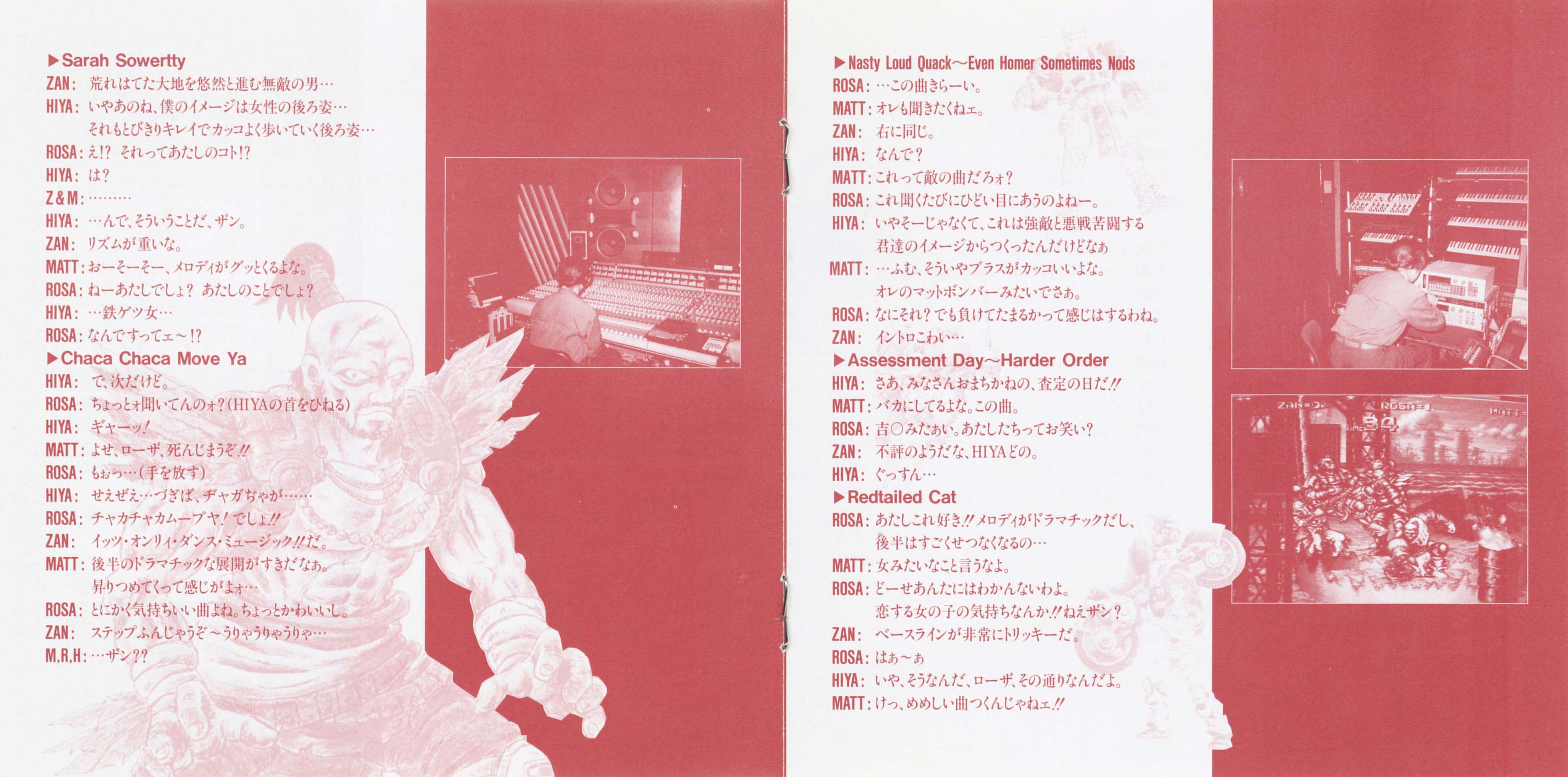 Undercover Cops (IREM) Original Soundtrack MP3 - Download ...