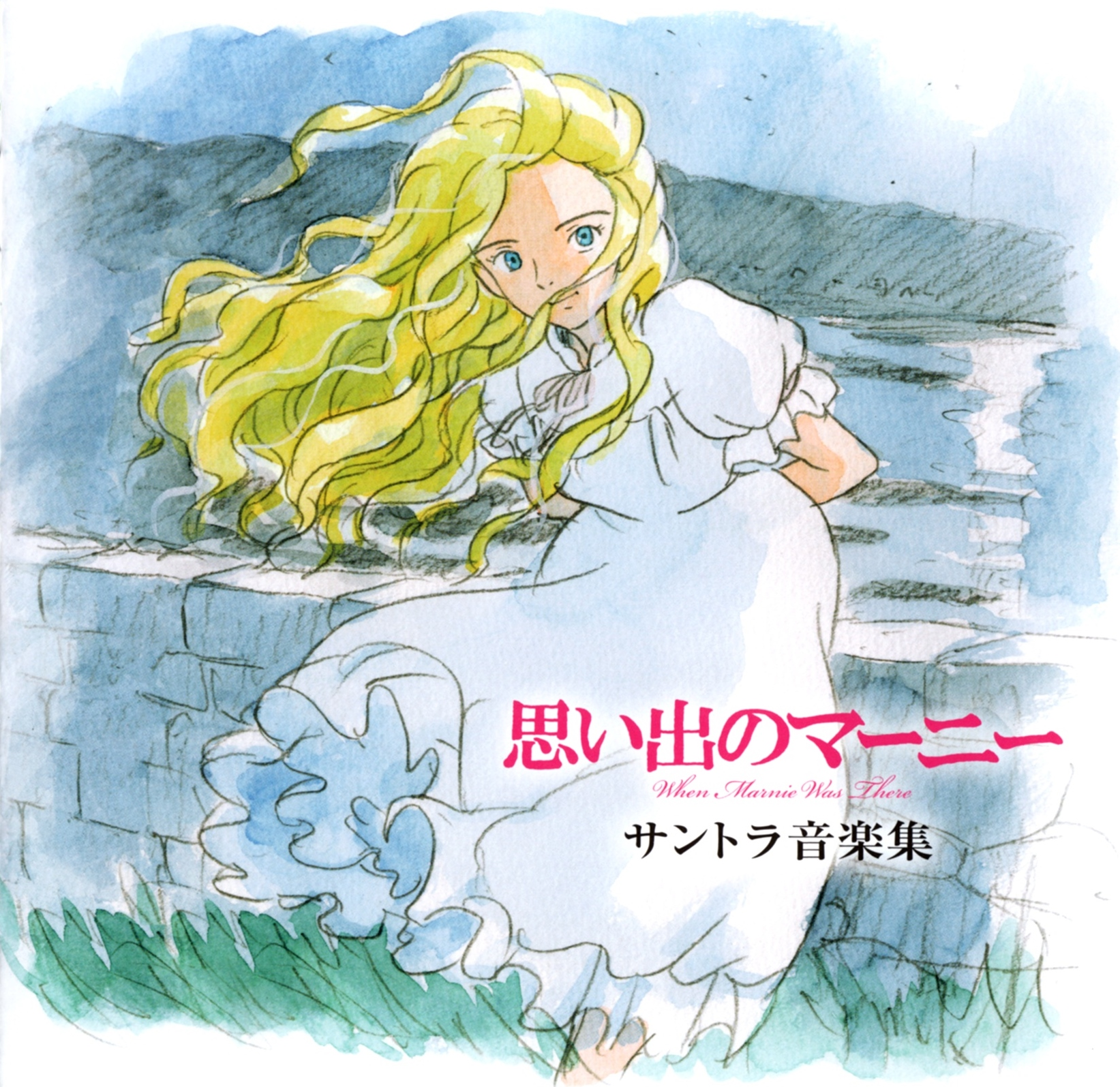 When Marnie Was There Mp3 Download When Marnie Was There Soundtracks For Free