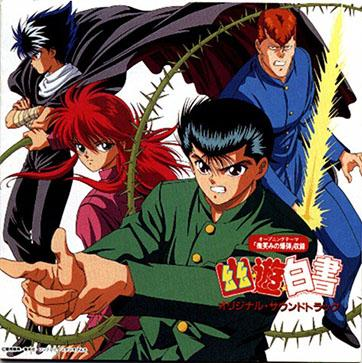 Yu Yu Hakusho Original Soundtrack 1 Mp3 Download Yu Yu Hakusho Original Soundtrack 1 Soundtracks For Free